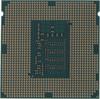 Процессор INTEL Core i7 4790K, LGA 1150 * OEM [cm8064601710501s r219] вид 2
