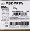 Микроволновая печь SAMSUNG ME83MRTW, белый вид 8