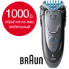 Электробритва BRAUN CruZer Z60 Face вид 1