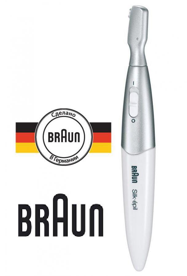 Триммер BRAUN FG1100,  белый,  для женщин [81455366]