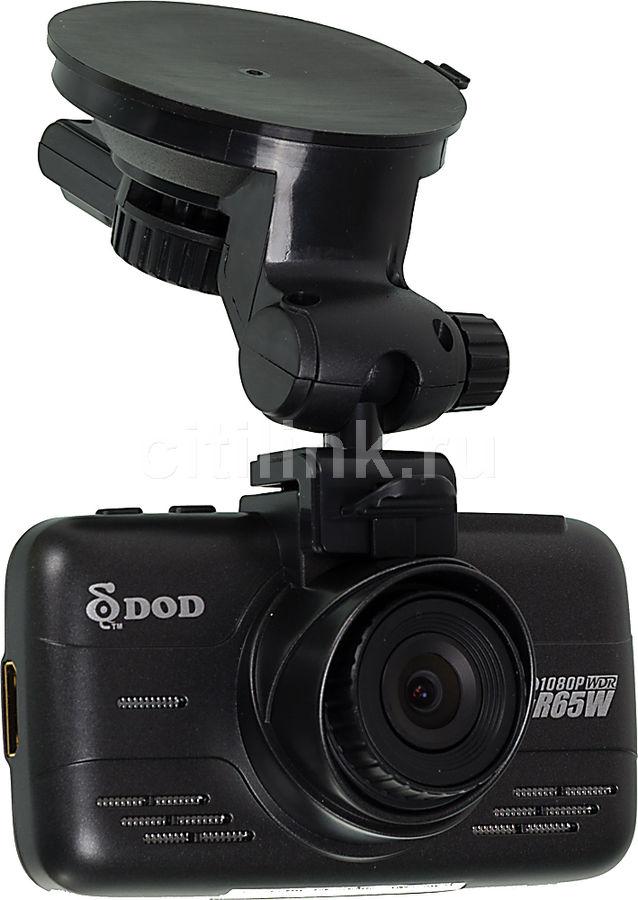 Видеорегистратор DOD CR65W черный