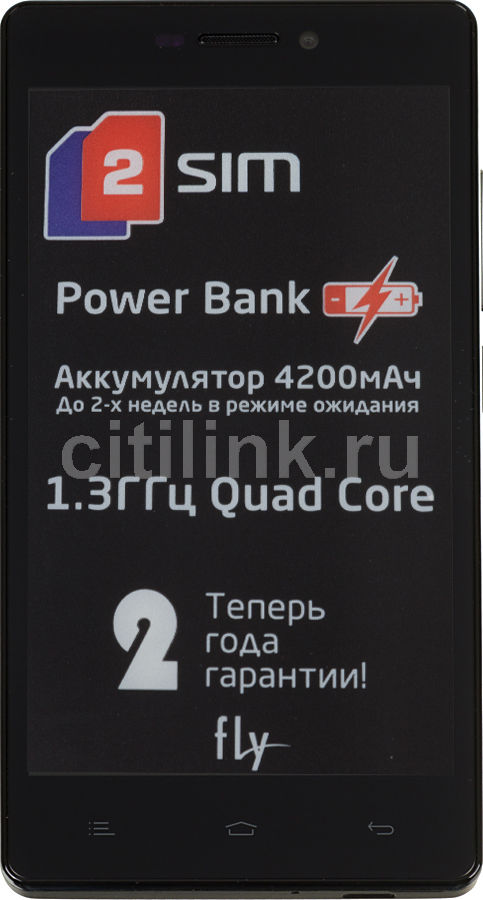 Смартфон FLY Evo Energie 4 IQ4501  черный