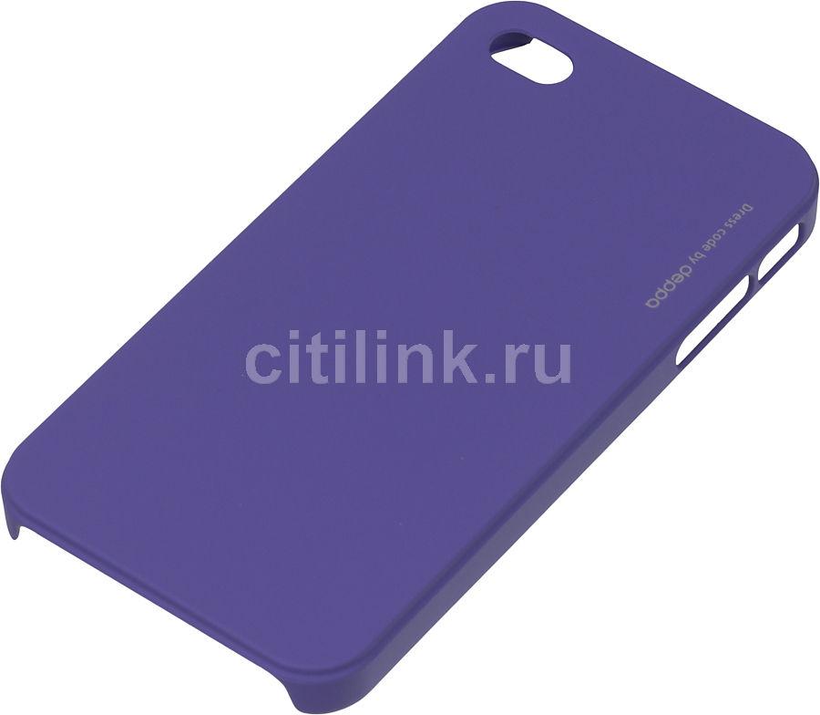 Чехол (клип-кейс) DEPPA Air Case, 83006, для Apple iPhone 4/4S, фиолетовый