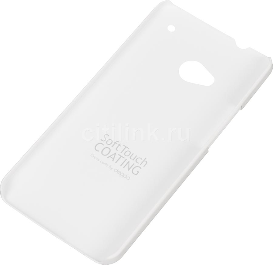 Чехол (клип-кейс) DEPPA Air Case, 83015, для HTC One, белый