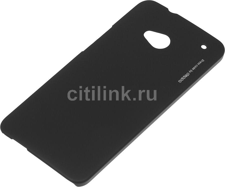 Чехол (клип-кейс) DEPPA Air Case, 83017, для HTC One, черный