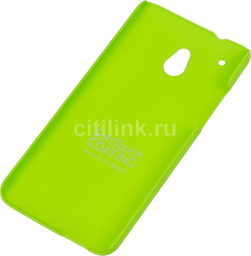 Чехол (клип-кейс) DEPPA Air Case, 83041, для HTC One mini, зеленый