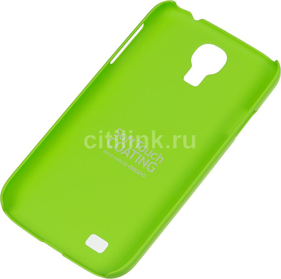 Чехол (клип-кейс) DEPPA Air Case, 83033, для Samsung Galaxy S4, зеленый