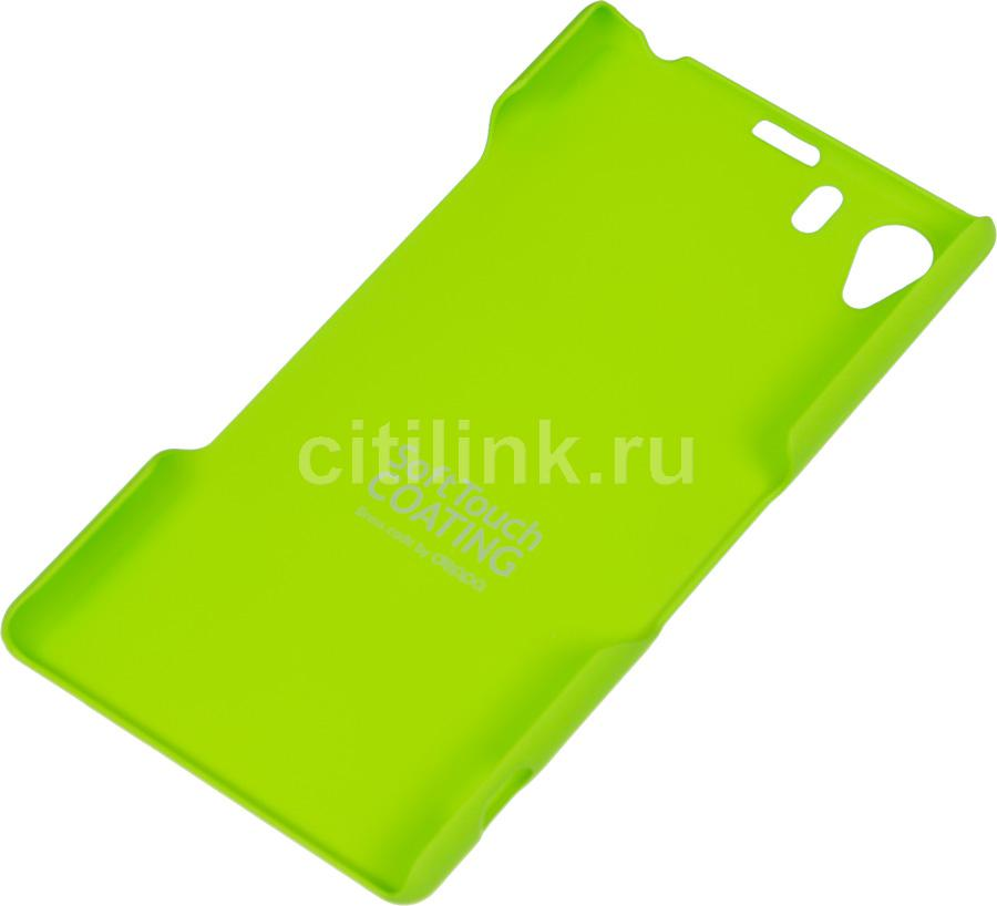 Чехол (клип-кейс) DEPPA Air Case, 83036, для Sony Xperia Z1, зеленый
