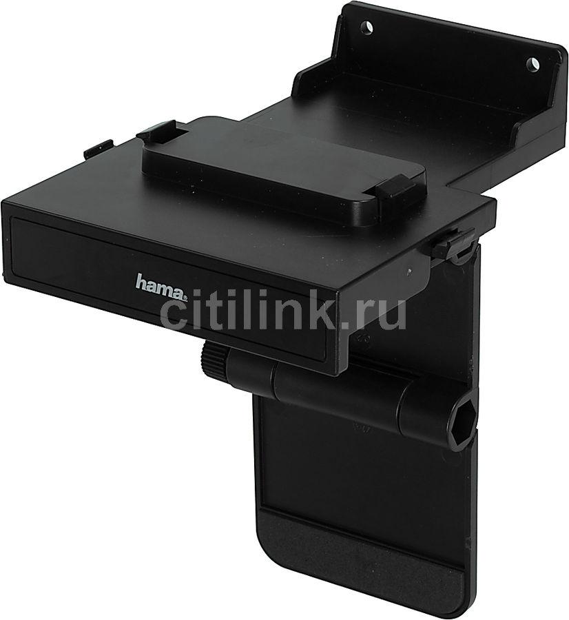 Комплект HAMA One V2 Camera Mount TV&Wall, для  Xbox One, черный [00115594]