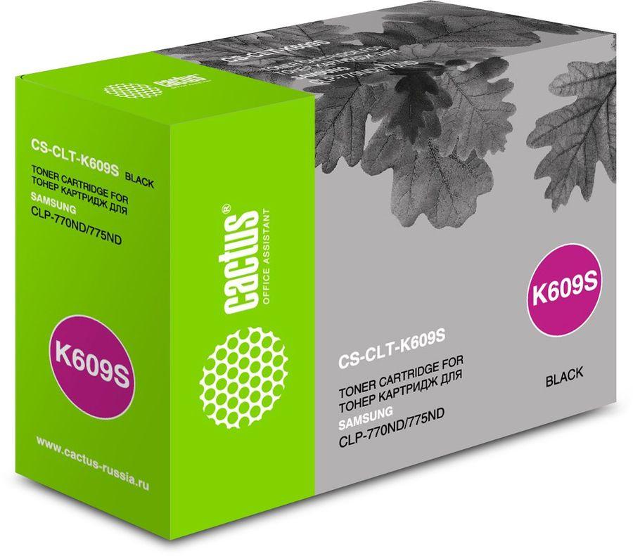 Картридж CACTUS CS-CLT-K609S, черный
