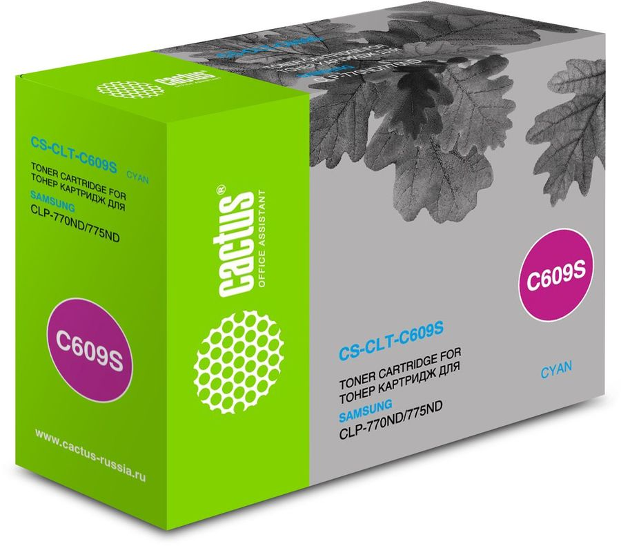 Картридж CACTUS CS-CLT-C609S голубой