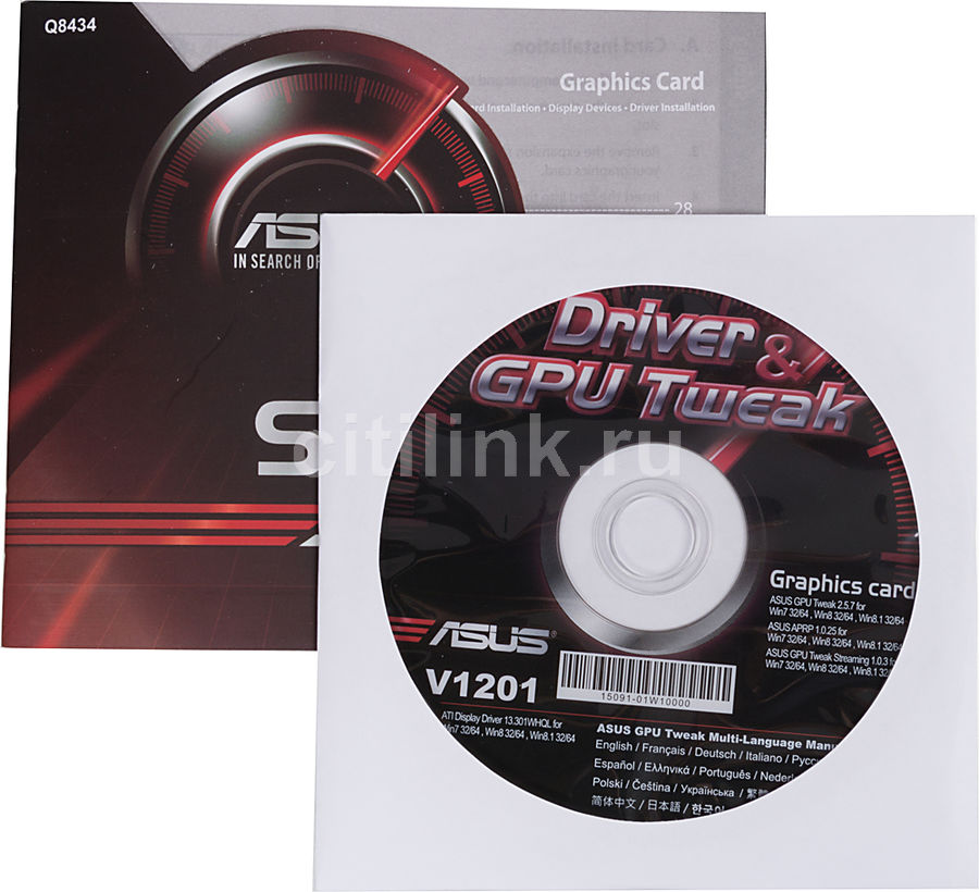Asus Radeon R5 230 драйвер скачать - фото 9