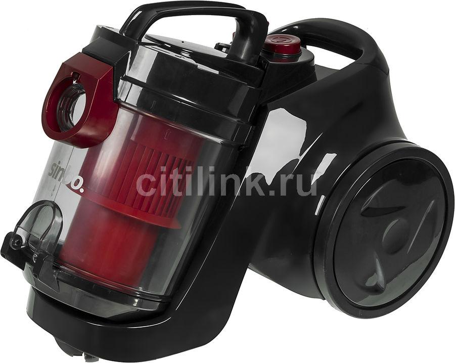 Пылесос SINBO SVC 3459, 1400Вт, красный
