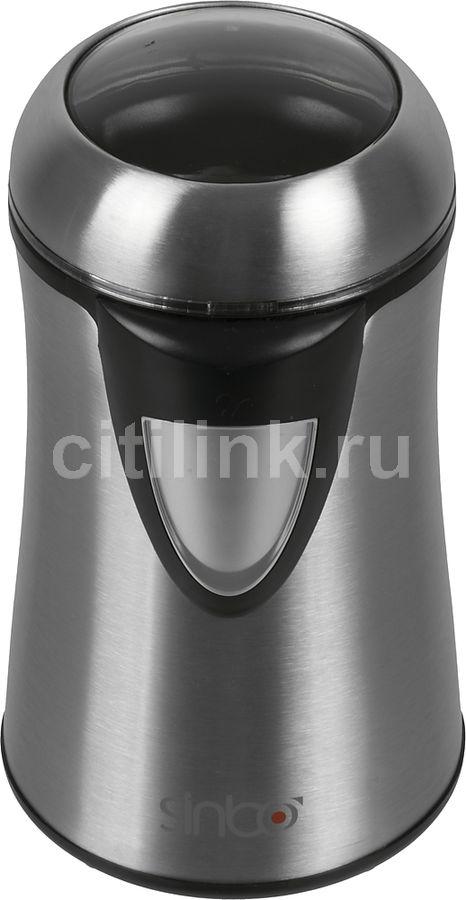 Кофемолка SINBO SCM-2929,  серебристый [scm 2929]