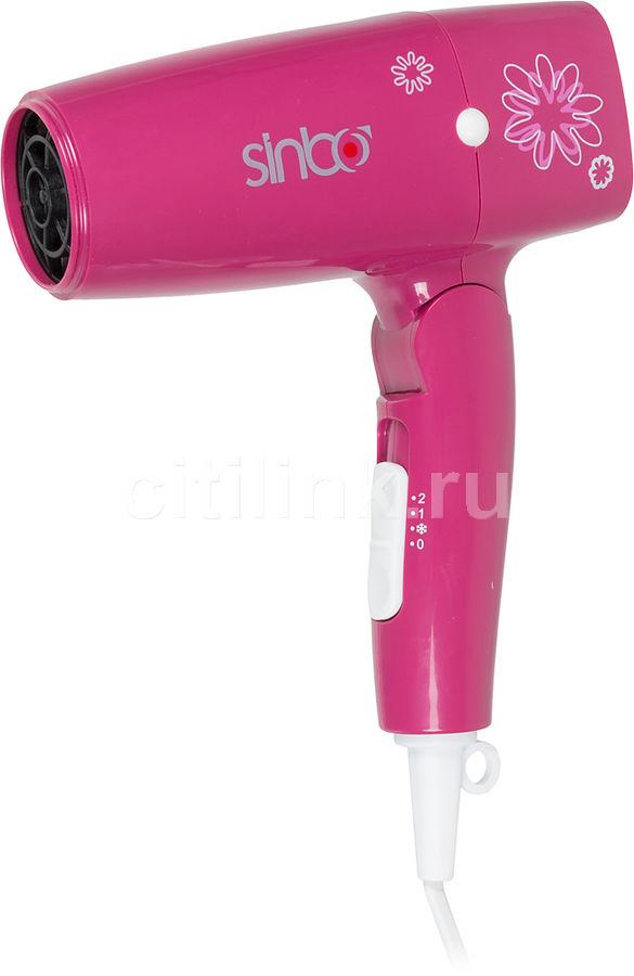Фен SINBO SHD 7026, 1600Вт, розовый