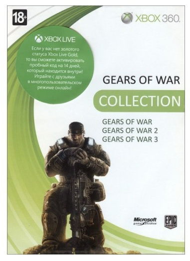 Игра MICROSOFT Gears of War + Gears of War 2 + Gears of War 3 для  Xbox360 Rus
