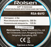Колонки автомобильные ROLSEN RSA-B693,  коаксиальные,  300Вт [1-rlca-rsa-b693] вид 5