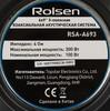 Колонки автомобильные ROLSEN RSA-A693,  коаксиальные,  300Вт [1-rlca-rsa-a693] вид 4