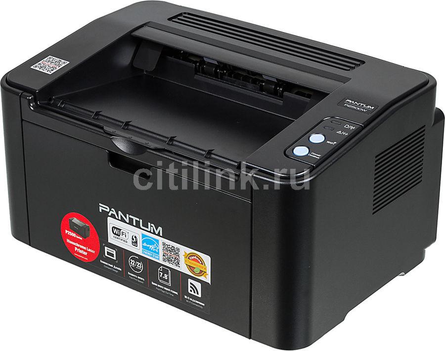 Принтер лазерный PANTUM P2500W лазерный, цвет:  черный