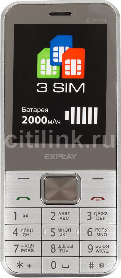 Мобильный телефон EXPLAY Element серебристый