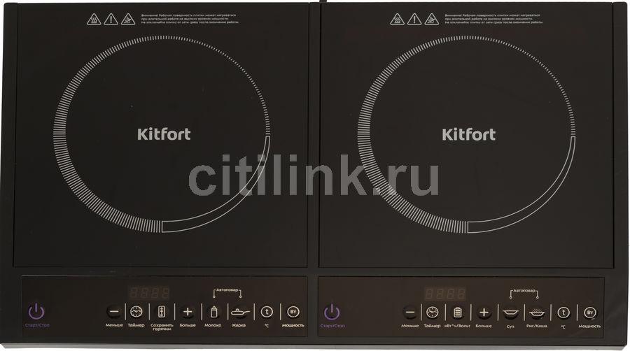Электрическая плита KITFORT КТ-104,  стеклокерамика,  индукционная,  черный