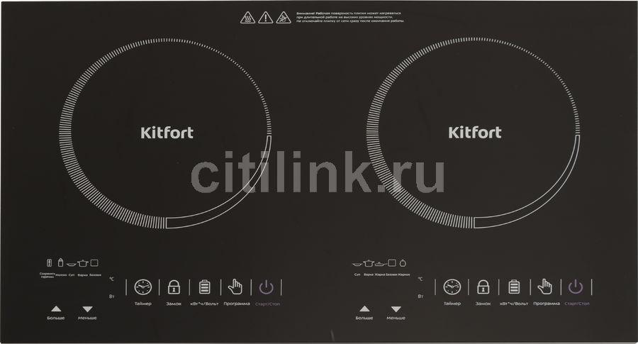 Электрическая плита KITFORT КТ-105,  стеклокерамика,  индукционная,  черный