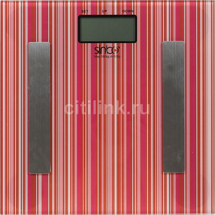 Весы SINBO SBS 4432, до 180кг, цвет: розовый