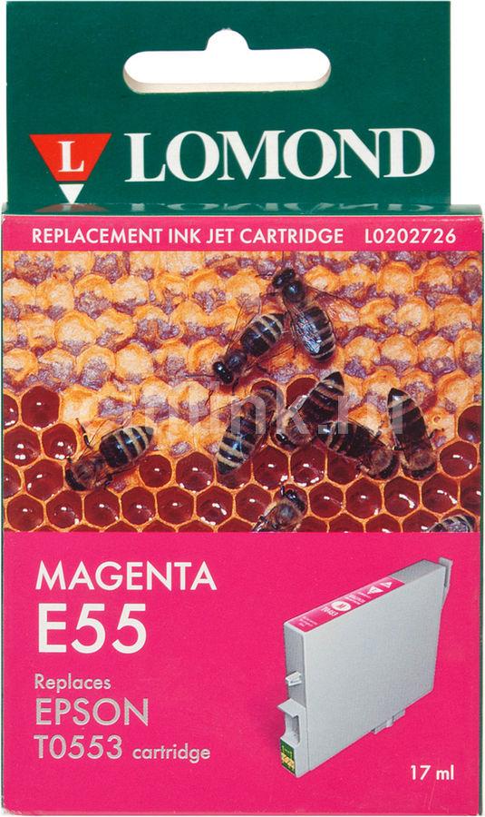 Картридж LOMOND T0553 пурпурный [l0202726]