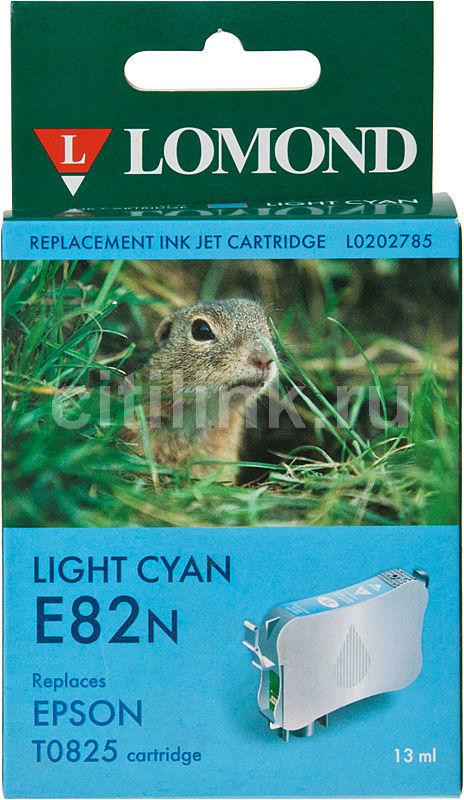 Картридж LOMOND T0825 светло-голубой [l0202785]