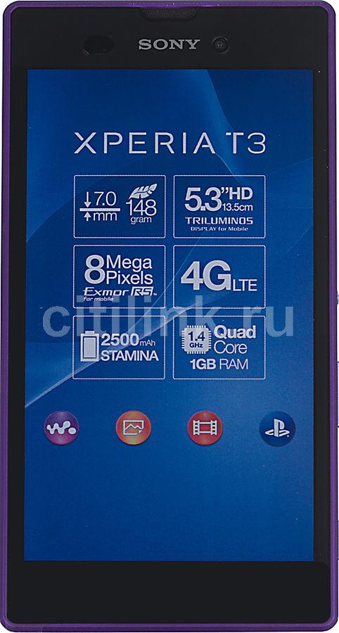 Смартфон SONY Xperia T3 D5103  пурпурный