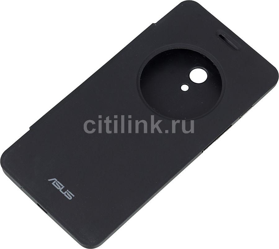 Чехол (флип-кейс) ASUS View Flip Cover, для Asus ZenFone 5 (A500CG/A501CG) ZenFone 5 LTE (A500KL), черный [90xb00ra-bsl1w0]