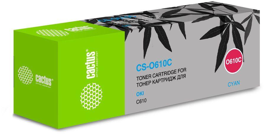 Картридж CACTUS CS-O610C голубой