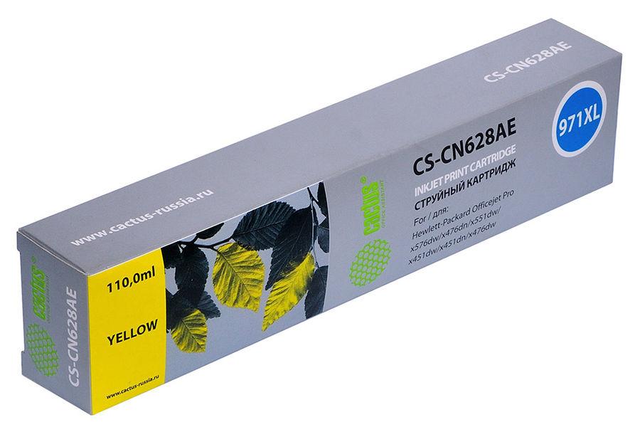 Картридж CACTUS CS-CN628AE, №971XL, желтый