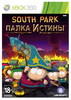 Игра MICROSOFT South Park Палка Истины для  Xbox360 Eng вид 1