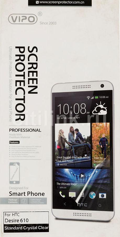 Защитная пленка VIPO для HTC Desire 610,  прозрачная, 1 шт