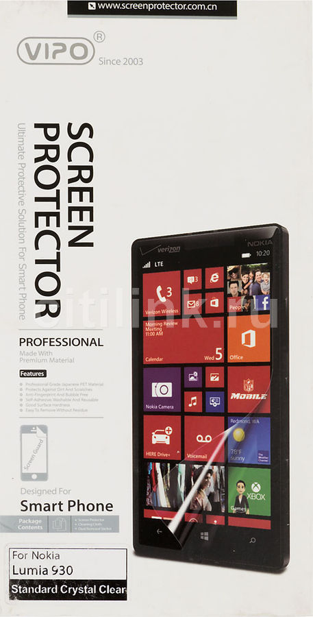 Защитная пленка VIPO для Nokia Lumia 930,  прозрачная, 1 шт