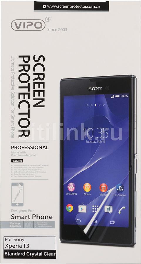 Защитная пленка VIPO для Sony Xperia T3,  прозрачная, 1 шт