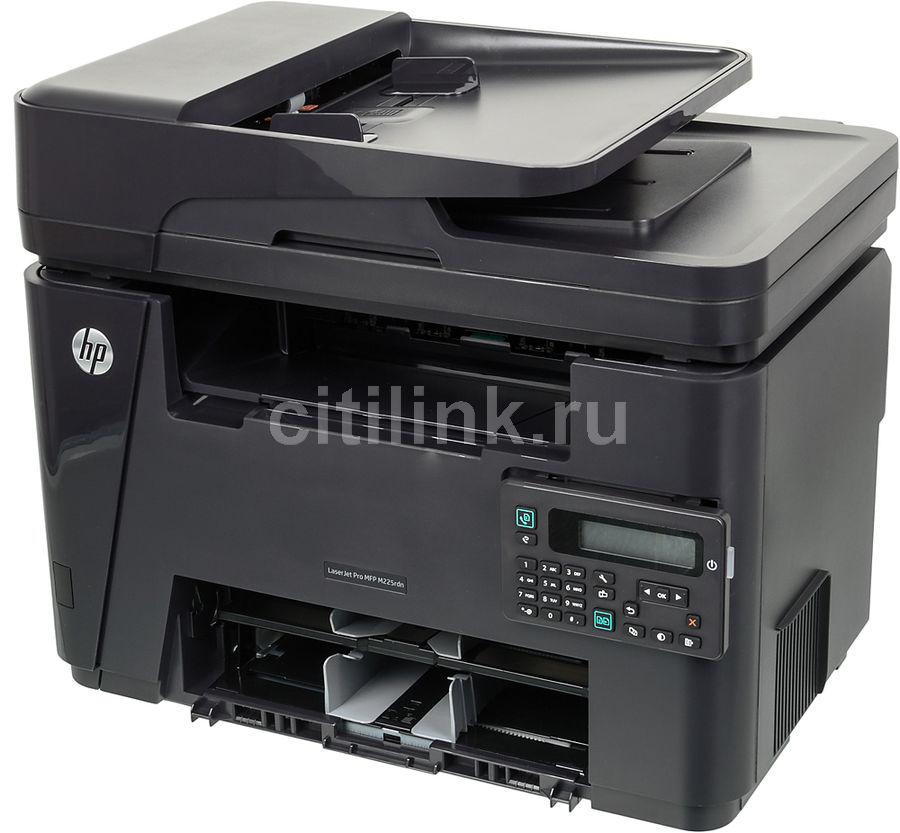 МФУ HP LaserJet Pro M225rdn RU,  A4,  лазерный,  черный [cf486a]