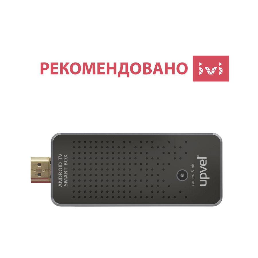 Приставка Смарт-ТВ UPVEL UM-522TV