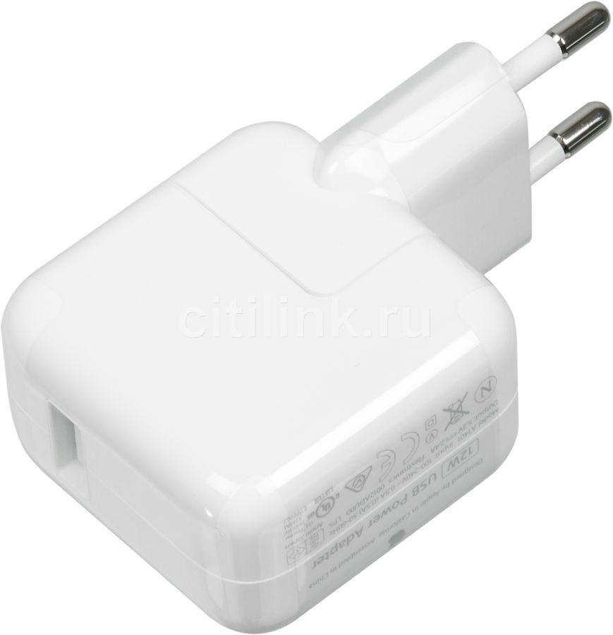 Сетевое зарядное устройство APPLE MD836ZM/A,  USB,  2.1A,  белый