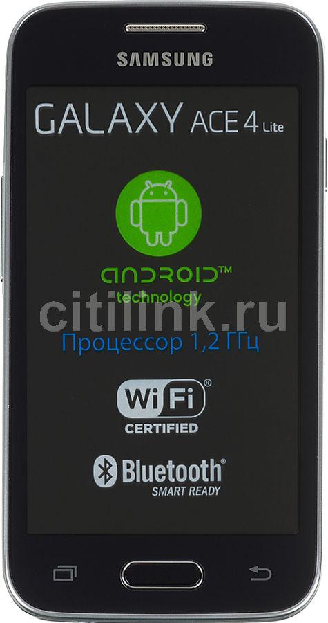 Смартфон SAMSUNG Galaxy Ace 4 Lite SM-G313H  черный