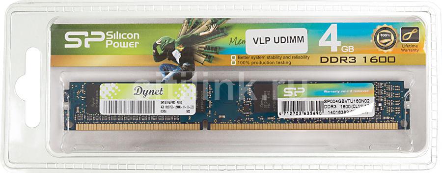 Память DDR3 4Gb 1600MHz Silicon Power (SP004GBVTU160N02) RTL VLP NON-ECC (плохая упаковка)
