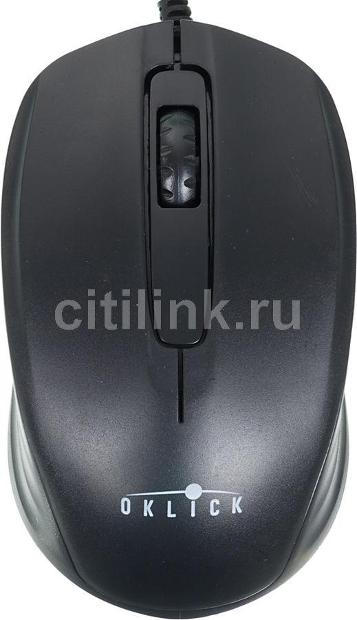 Мышь OKLICK 195M оптическая проводная USB, черный [m218 black]