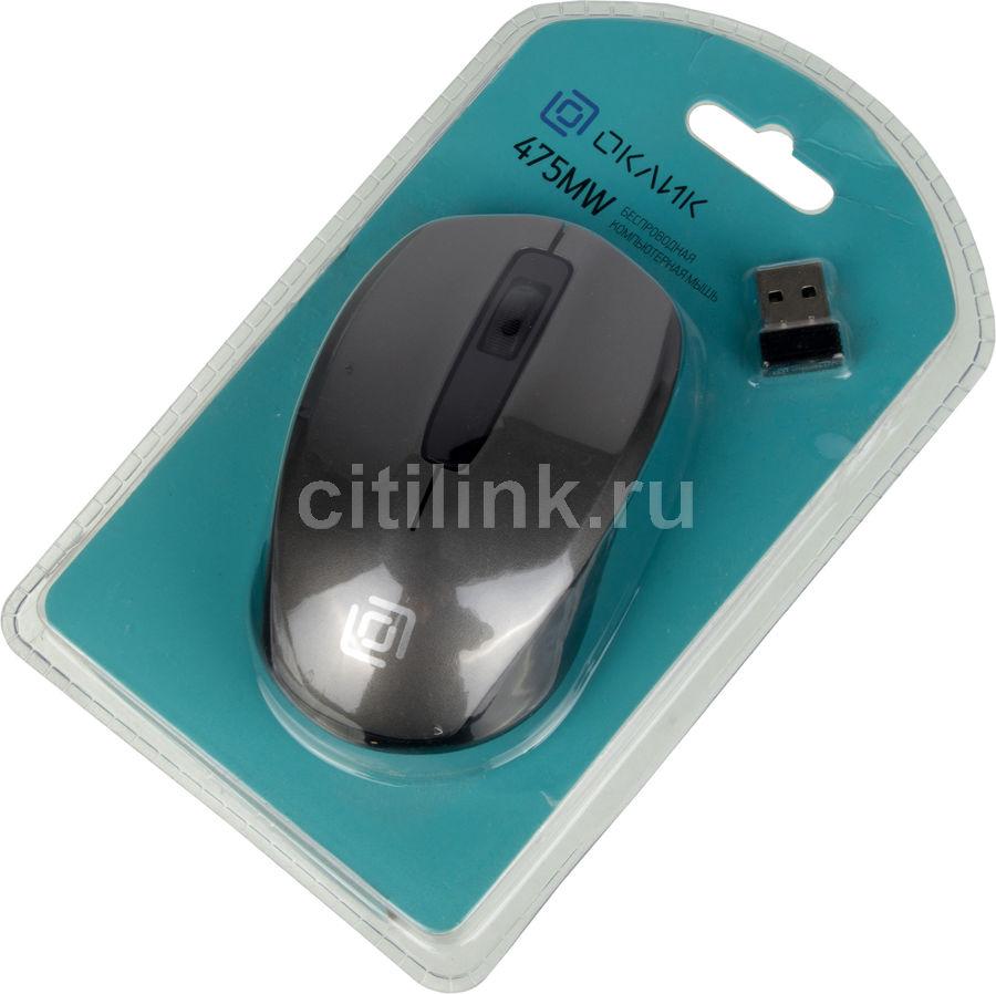 Купить Мышь ОКЛИК 475MW, беспроводная, USB, черный и серый в интернет-магазине СИТИЛИНК, цена на Мышь ОКЛИК 475MW, беспроводная, USB, черный и серый (945829) - Тверь