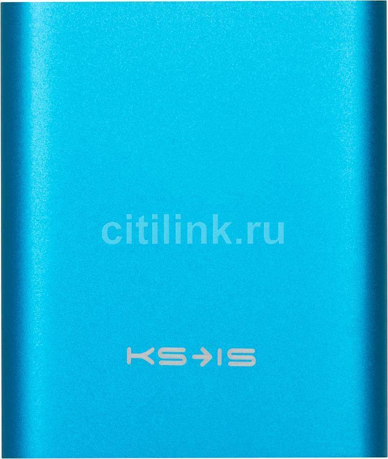 Внешний аккумулятор KS-IS KS-239,  10400мAч,  синий [ks-239blue]