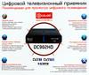 Ресивер DVB-T2 D-COLOR DC902HD,  черный вид 7