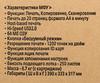 МФУ лазерный KYOCERA FS-1020MFP,  A4,  лазерный,  серый [1102m43ru0 / 1102m43ruv] вид 18
