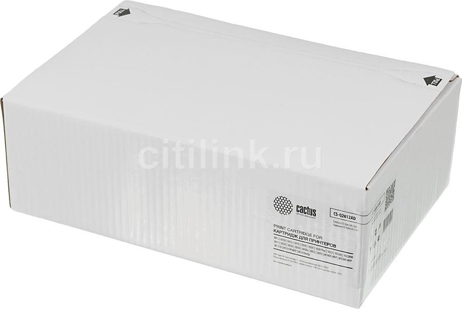 Двойная упаковка картриджей CACTUS CS-Q2612AD черный