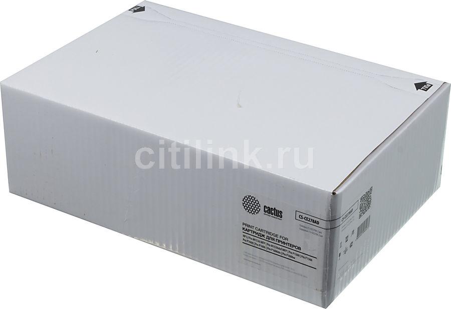 Двойная упаковка картриджей CACTUS CS-CE278AD черный