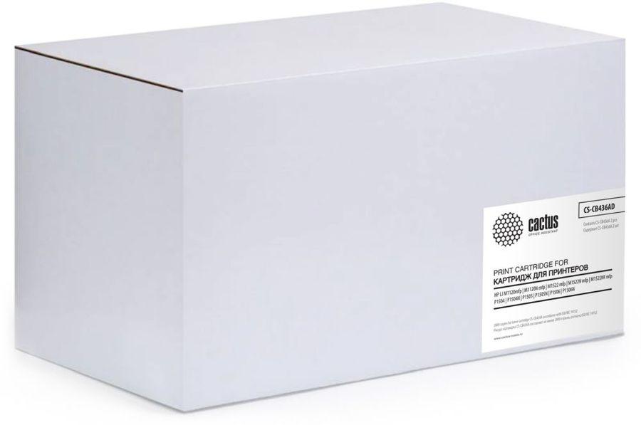 Двойная упаковка картриджей CACTUS CS-CB436AD черный